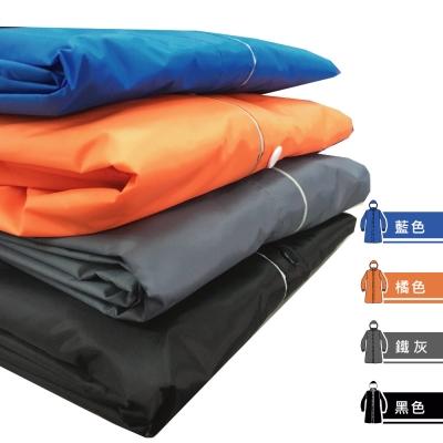 JUMP 將門 S9前開素色一件式風雨衣(5XL)加大尺寸