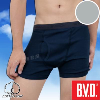 BVD 100%純棉彩色平口褲(灰色4入組)