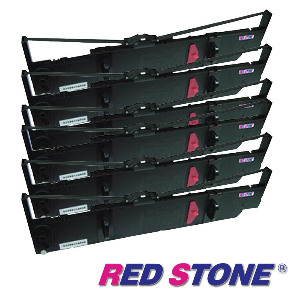 RED STONE for SEIKOSHA SBP-10 LP7580黑色色帶(1組6入)