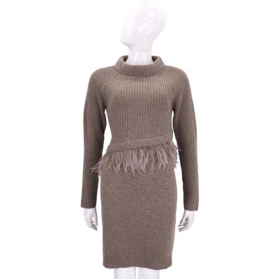 Max Mara-WEEKEND可可色羽毛拼接針織連身裙/洋裝(100%WOOL)