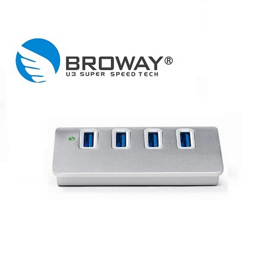 BROWAY 5Gbps USB3.0 4PORT HUB集線器 全鋁合金 晶鑽銀