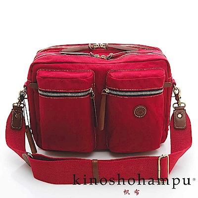 kinoshohampu 雙口袋3C斜背包 紅色