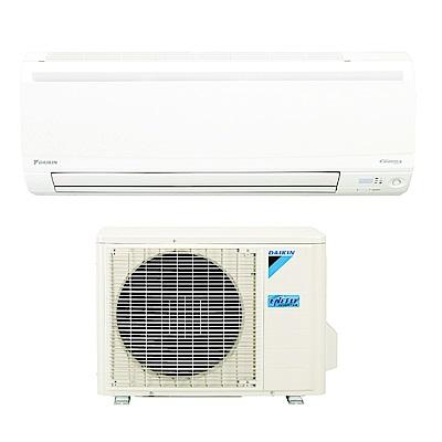 DAIKIN大金變頻4.5坪適用【大關冷暖】分離式RXV28SVLT/FTXV28SVLT