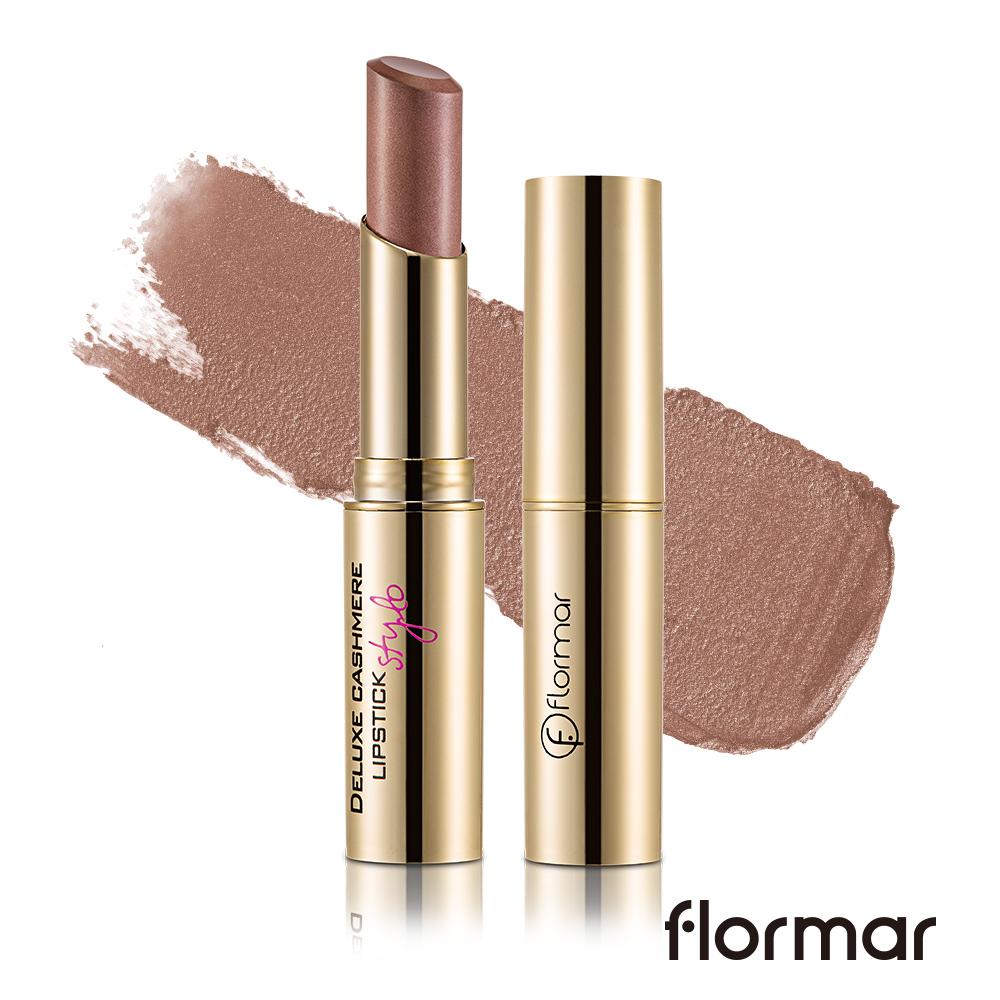 法國 Flormar - 危險巴黎奢華絲絨唇膏(DC33禁忌)