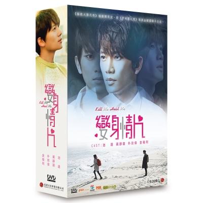 變身情人-DVD