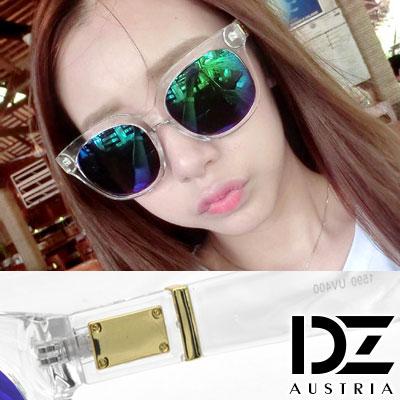 【2件59折】DZ 金屬釘框片 抗UV太陽眼鏡 墨鏡(透框藍綠膜)