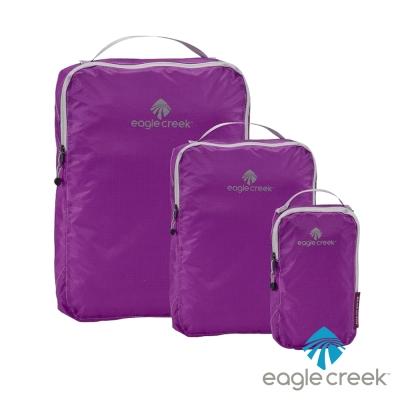 美國Eagle Creek 超輕量方形衣物打理袋三件組(紫)
