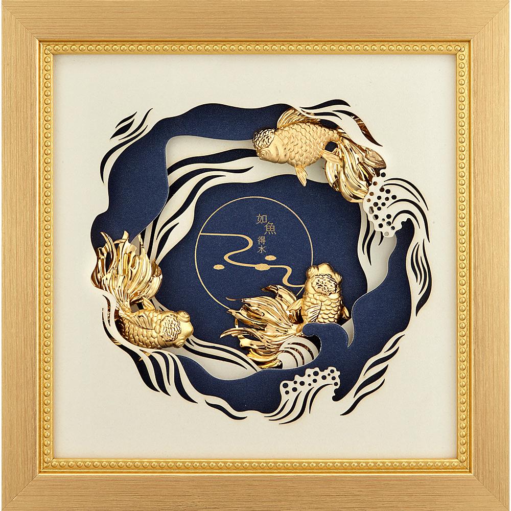 金箔畫 純金 真愛系列~十分投合【如魚得水】禮品