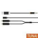 TUNAI 螢火蟲 藍牙4.0音樂接收器(車用/家用)