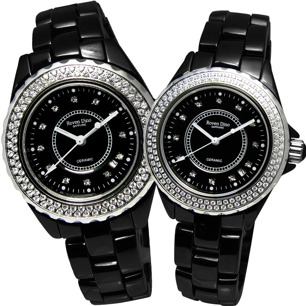 Roven Dino 美人心機 時尚奢華鑲鑽陶瓷對錶-黑