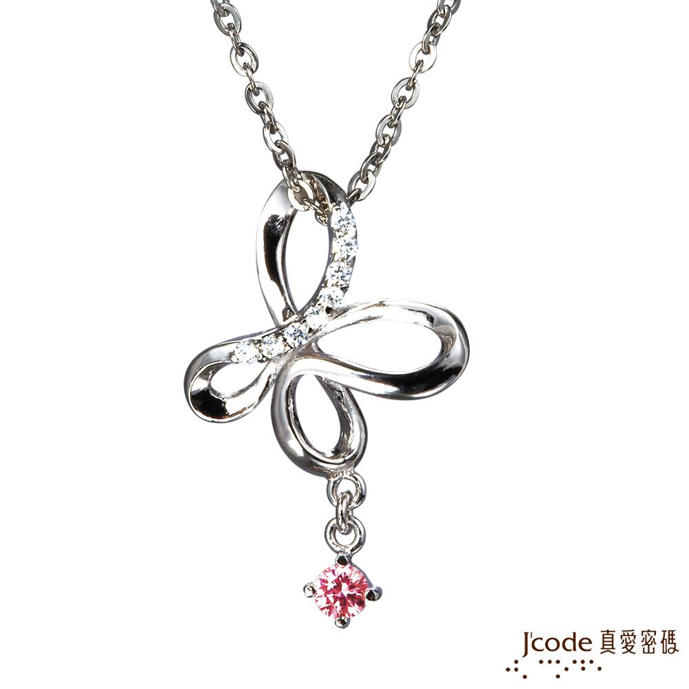 J'code真愛密碼銀飾-美夢旋律 純銀墜+鋼鍊