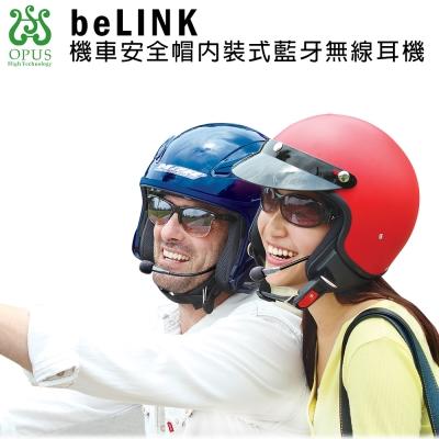 OPUS-beLINK機車安全帽內裝式藍牙無線耳機