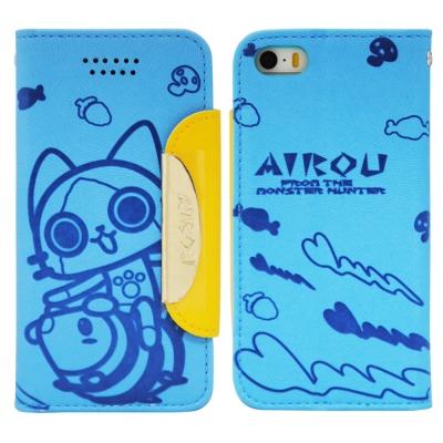 Aztec 艾路貓 紅米機 掀蓋式皮套 手機殼-大貓藍