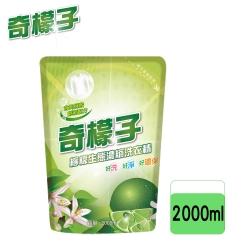 奇檬子天然檸檬生態濃縮洗衣精2000ml (4件組)