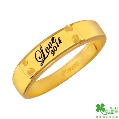 幸運草 心之鎖向黃金女戒指