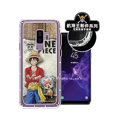 航海王夥伴系列Samsung Galaxy S9+透明軟式空壓殼(喬巴&...