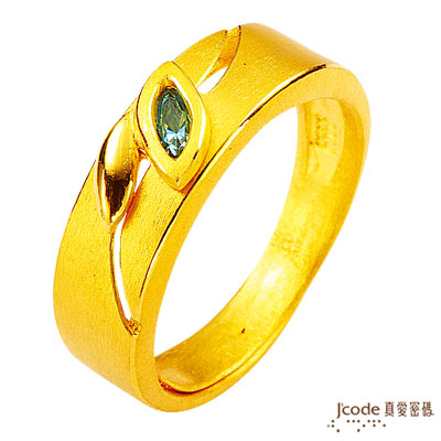 J'code真愛密碼-浪漫悠遊 純金戒指(男)
