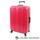 PB皮爾帕門-30吋超輕量鋁鎂框日本輪行李箱-100%PC系列