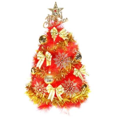 台製2尺(60cm)特級紅色松針葉聖誕樹(金色系配件)(不含燈)