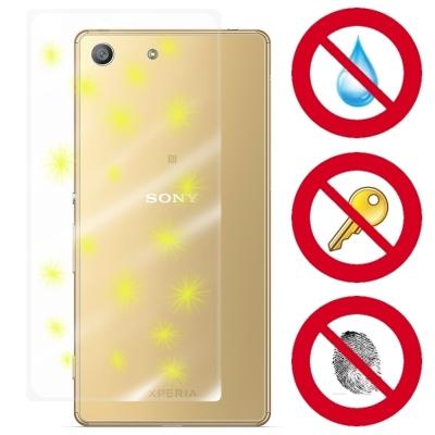 D&A Sony Xperia M5專用玻璃奈米5H↗機背保護貼