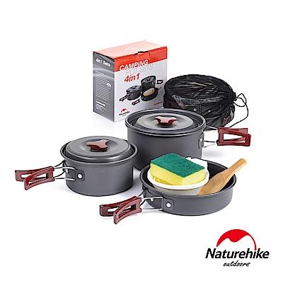 Naturehike 戶外野營鋁合金便攜炊具套鍋餐具9件組 2-3人