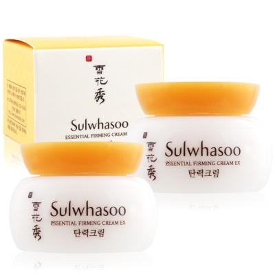 Sulwhasoo雪花秀 彈力緊顏霜EX5mlX2-百貨公司貨