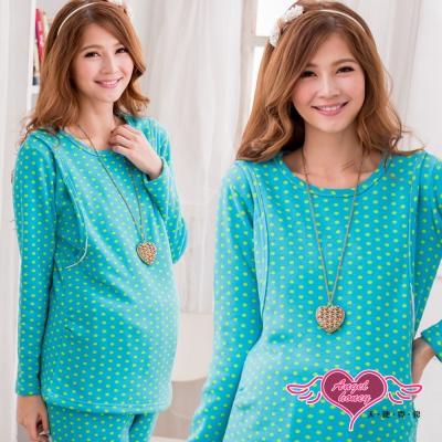 天使霓裳 溫馨簡約 居家孕婦哺乳衣套裝(藍F)