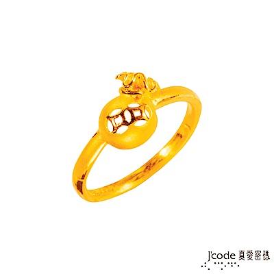 J'code真愛密碼 金錢袋黃金戒指