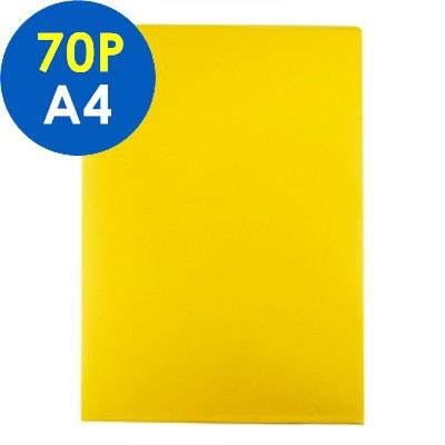 UPC 金黃 色影印紙 70g A4 5包/箱