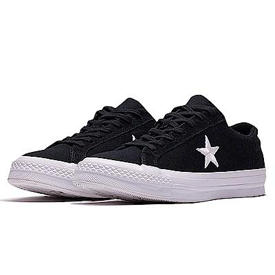 CONVERSE-男休閒鞋160600C-黑