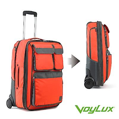 VoyLux 伯勒仕-Clebag 城市快捷系列-24吋可擴充行李箱-橘色-3688158