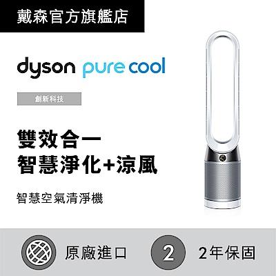 Dyson Pure Cool 智慧空氣清淨機TP04 (白)