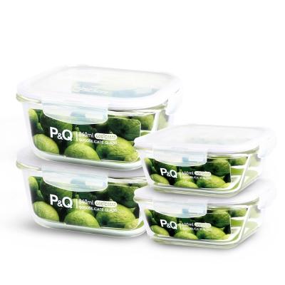 樂扣樂扣 P&Q圓滿成雙耐熱玻璃保鮮盒4件組(8H)