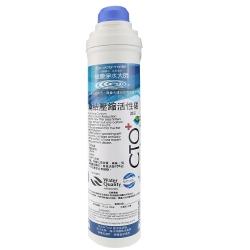 怡康 快拆式CTO燒結壓縮活性碳濾心C-6系列 (C6-CTO)