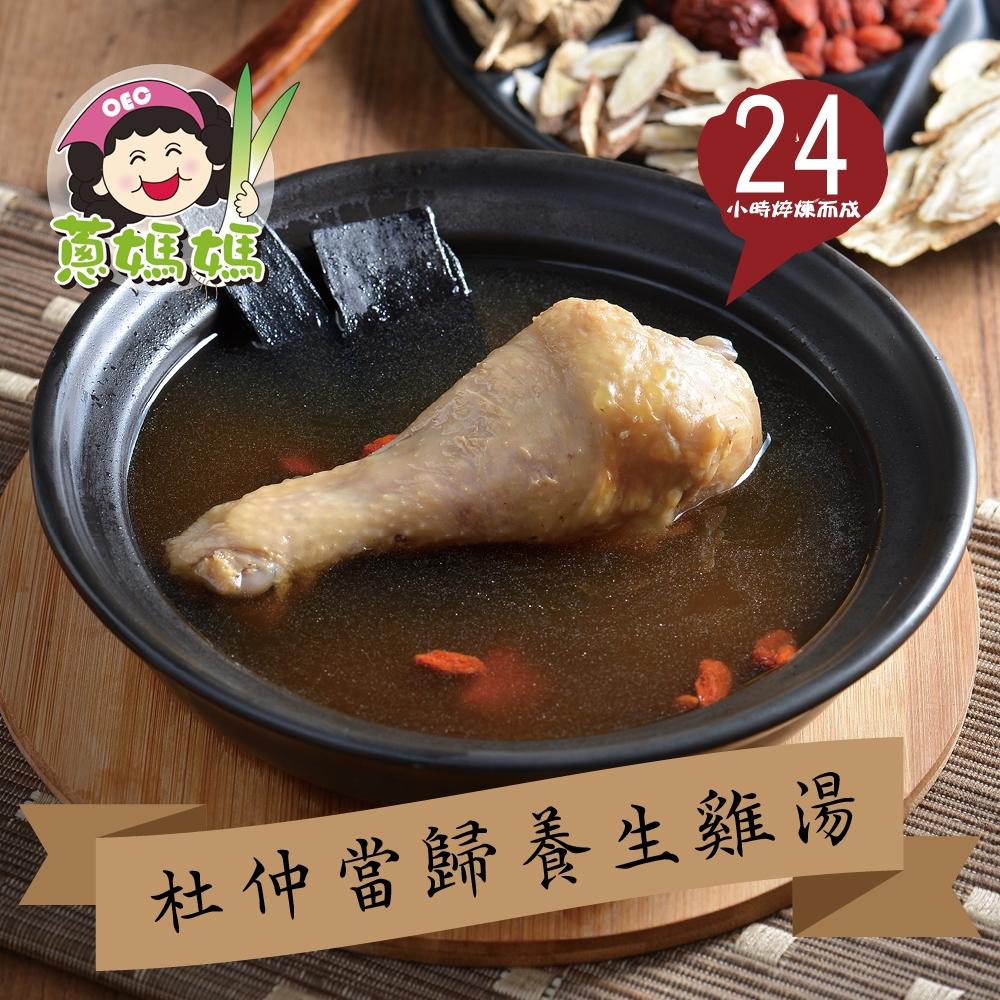 蔥媽媽 杜仲當歸養生雞湯(500g*12盅)