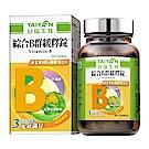 台鹽生技 綜合B群緩釋錠 (60顆/瓶)