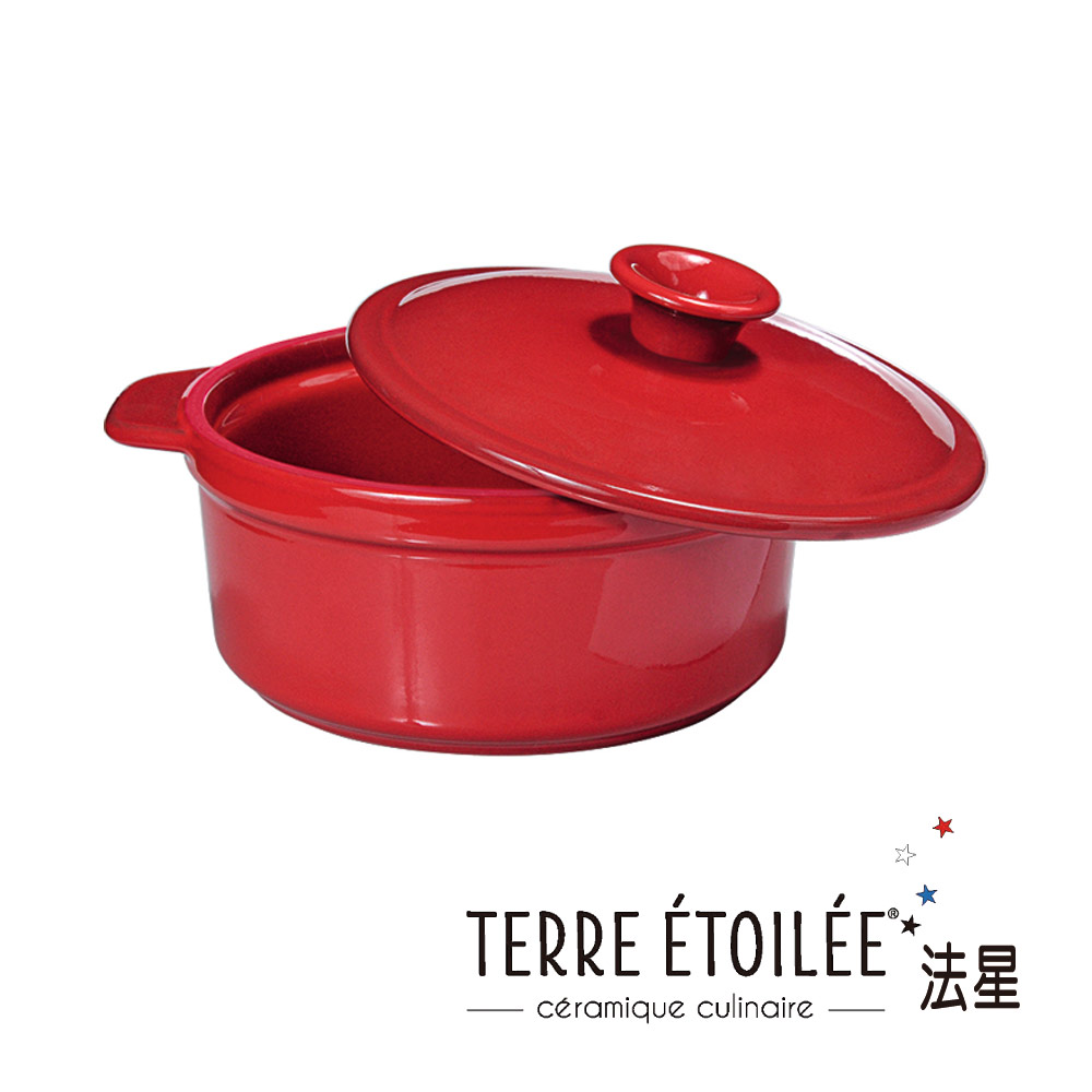 TERRE ETOILEE法星圓型燉鍋20cm-豔陽紅