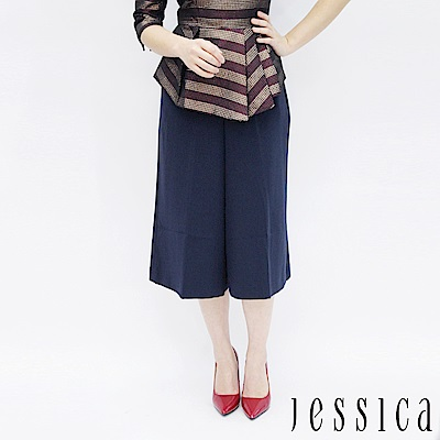JESSICA-率性簡約素面寬褲-深藍