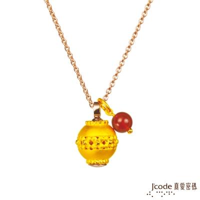 J'code真愛密碼 芳香環繞黃金/紅瑪瑙墜子 送玫瑰鋼項鍊