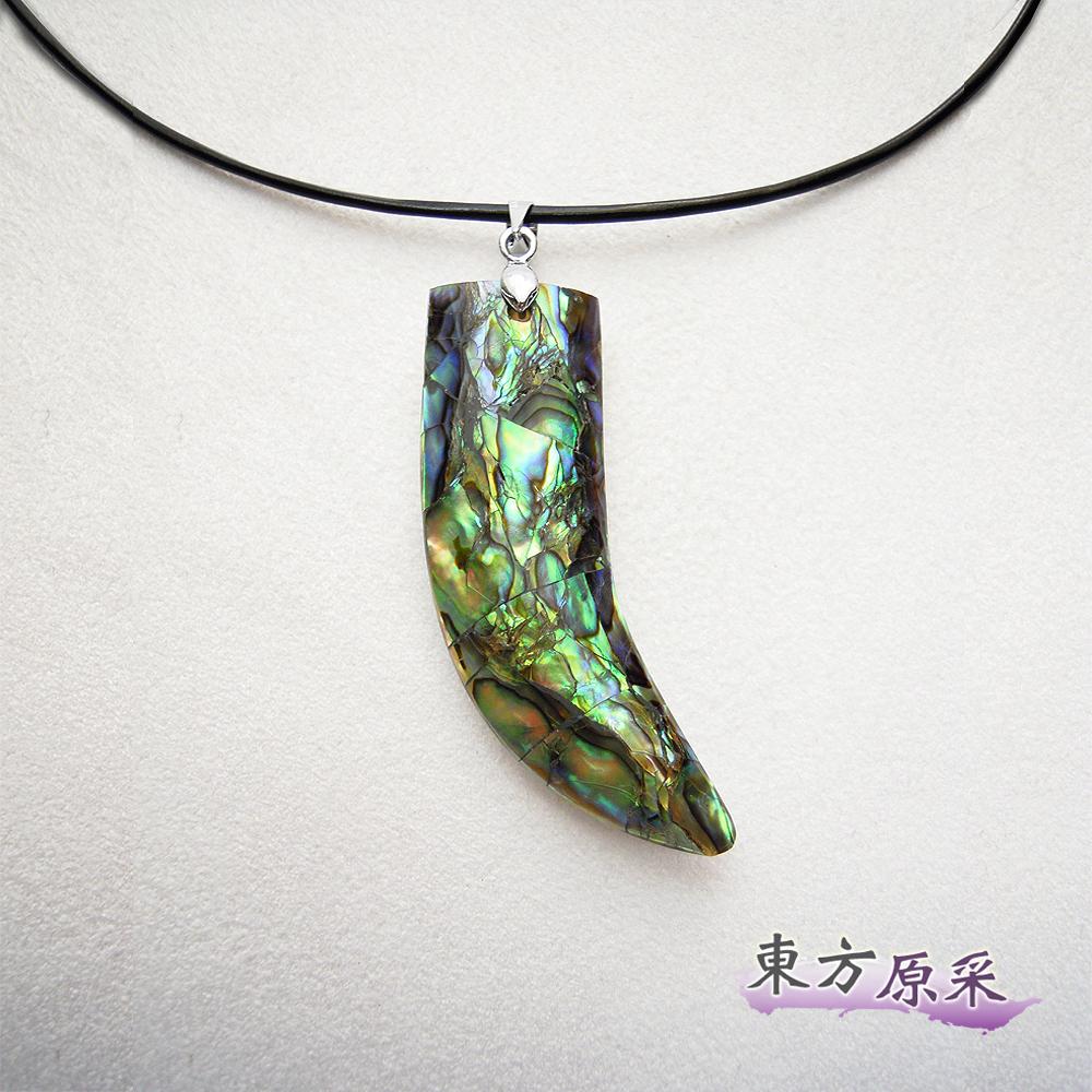 東方原采-自然系虎牙形雙面貝殼項鍊