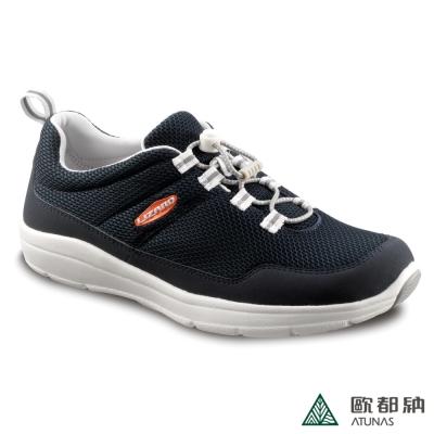 歐都納-LI-22507-LIZARD-Sunrise休閒鞋