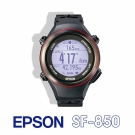 EPSON Runsense SF-850 專業路跑教練(GPS+心率感測)-黑色