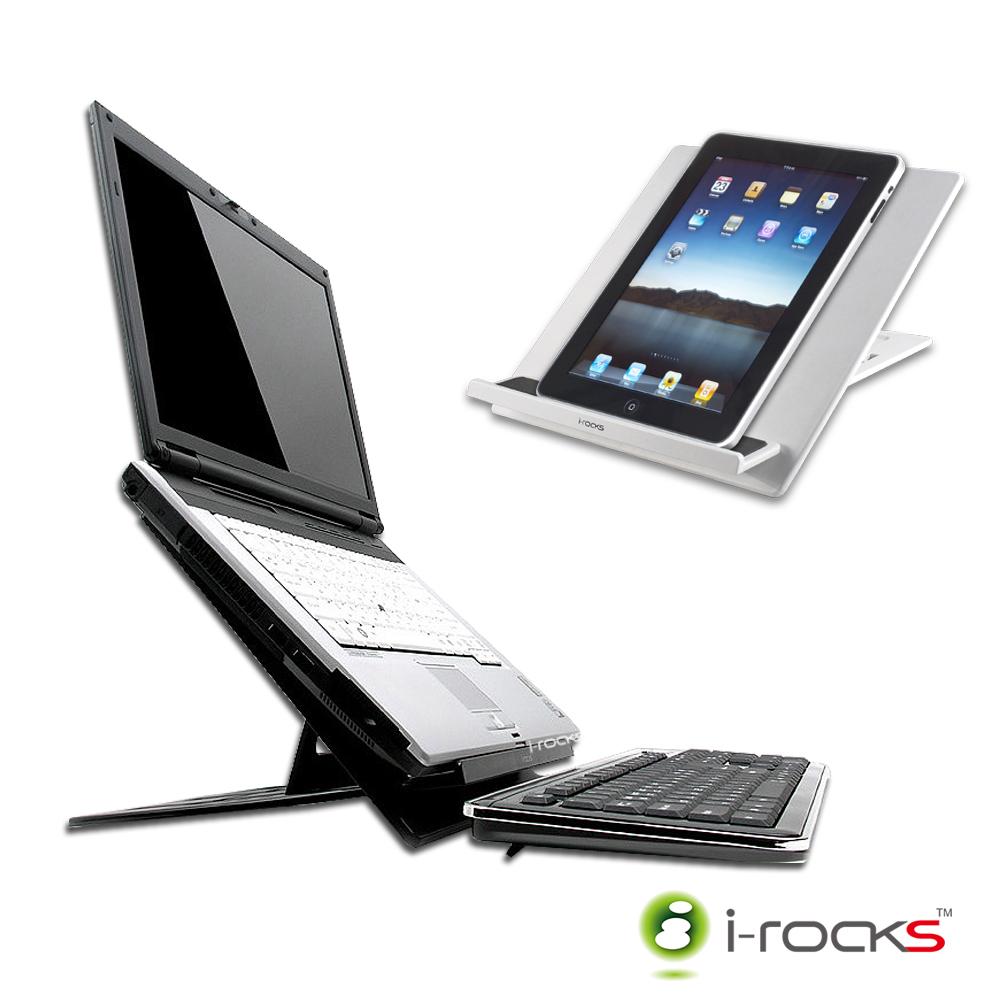 i-rocks IR1360 平板/筆電/電子書 專用摺疊托架