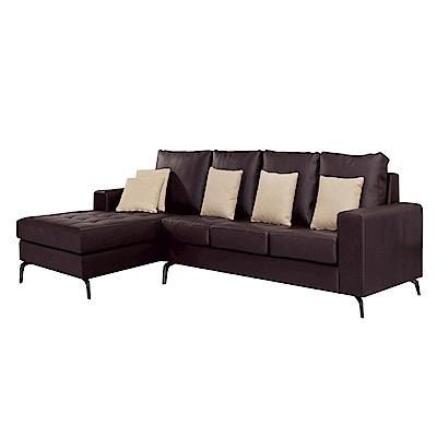 品家居 享利皮革L型沙發(左右&二色可選)-301x179x81.5-免組