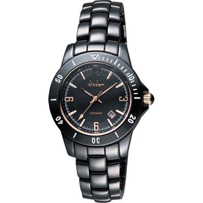 Diadem 黛亞登 菱格紋雅緻陶瓷腕錶-黑x玫塊金時標/35mm