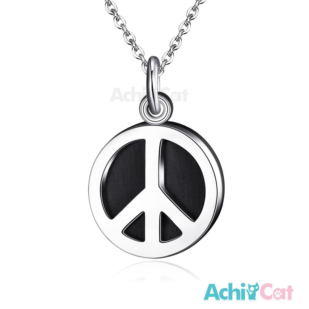 AchiCat 珠寶白鋼項鍊 純粹 PEACE