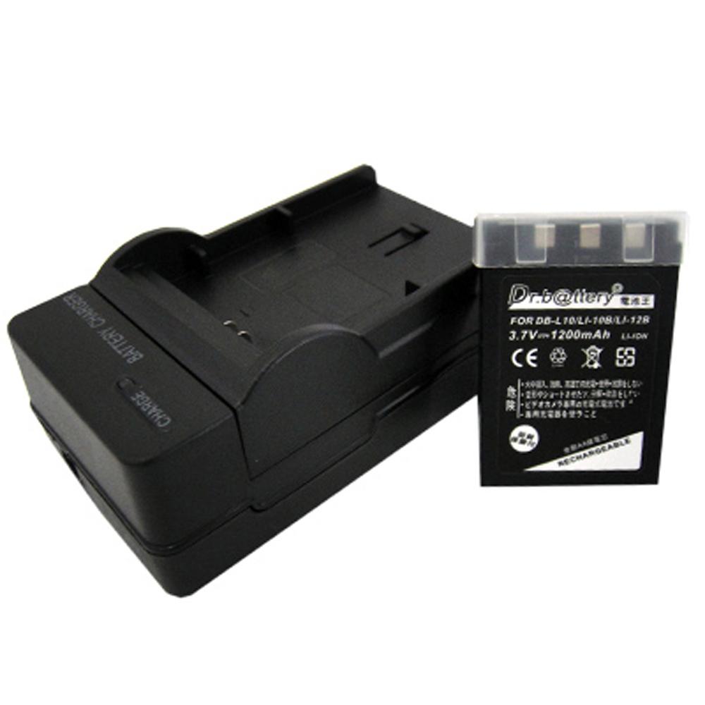 電池王 Olympus Li-10B 高容量鋰電池+充電器組