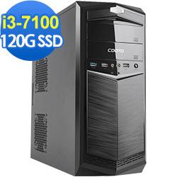 技嘉H110平台[暴雪劍士-GT710獨顯版]i3雙核