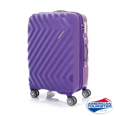 AT美國旅行者 24吋Zavis四輪飛機輪硬殼TSA行李箱(月出紫)