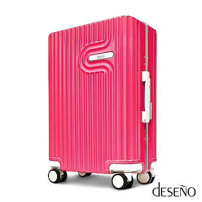 Deseno 棉花糖-20吋PC鏡面細鋁框行李箱(玫紅)